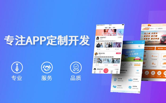 开发直播app需要解决什么问题